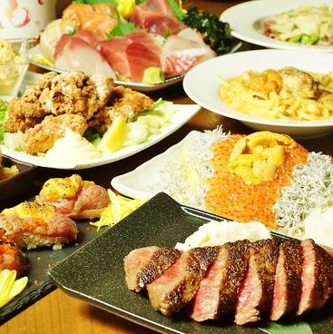 居酒場バル大和 恵比寿店のおすすめ料理1