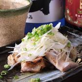 炭屋 串兵衛 分家 町田のおすすめ料理3