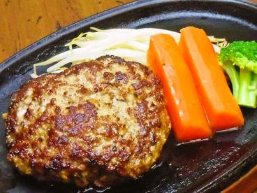 ハンバーグ コルムのおすすめ料理1