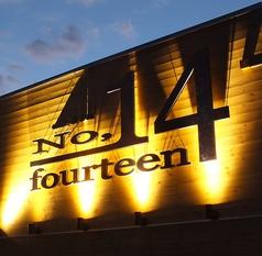 大きな『NO14』の看板が目印!