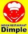 インド料理レストラン ディンプルのロゴ