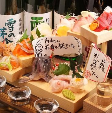 秋田酒場 なまはげの郷のおすすめ料理1
