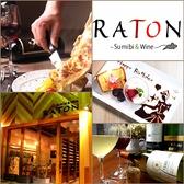 ラトン RATON 金沢 片町のグルメ