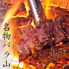 焼肉 炙り亭のおすすめ料理1