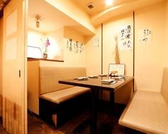 6名様までご利用いただける個室をご用意◆少人数のご宴会や接待会食にも最適です。