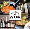 Fun's Dining WOK ファンズダイニング ウォック