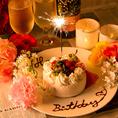 【祝賀プレート】のご用意あり!特別な日のお祝いにおすすめ。