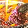 備長炭で焼くからうまさが違う!家庭で炭火はなかなかできませんが、焼肉店だからこその備長炭で、おいしいお肉を味わってください。