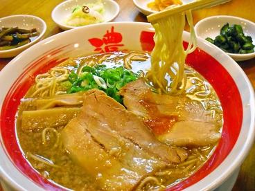 ばり馬 五日市皆賀店のおすすめ料理1