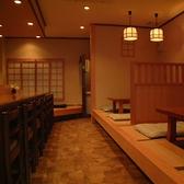 ダイニング&バー 響 長崎の雰囲気3