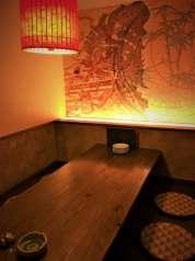 酒宴屋 桃吉の特集写真