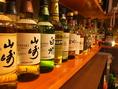 【ウヰスキー】山崎をはじめ、10種類以上のウイスキーを完備