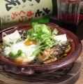 ひかり屋 天王寺ミオ店のおすすめ料理1