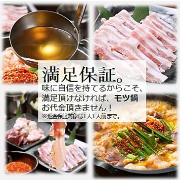 のりを 十三店のおすすめ料理1