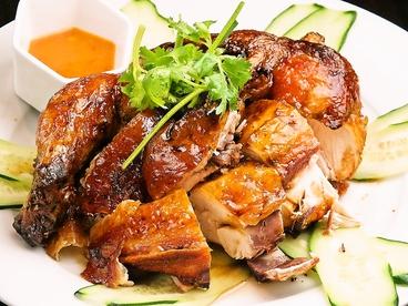 マレーアジアンクイジーンのおすすめ料理1