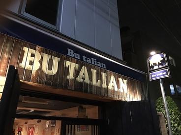 ブタリアンレストランの雰囲気1
