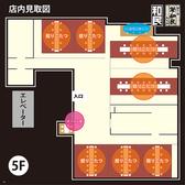 当店5階のお席です。1フロア貸切で1~124名様ご案内可能です。