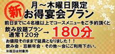 とんちゃん・ホルモン焼 石川屋 南安城店のおすすめ料理1