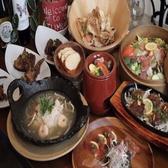 海鮮居酒屋 魚 キッチン つむぎ 福工大前駅店のおすすめ料理2