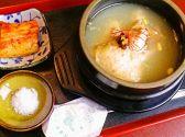 南大門 佐賀のおすすめ料理3