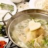 韓国家庭料理 東大門タッカンマリ 多摩センター店のおすすめポイント3