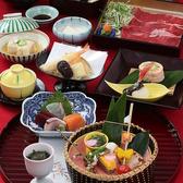 がんこ 桃谷店のおすすめ料理3