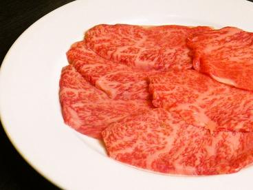 炭火焼肉 明月苑 大和町店のおすすめ料理1
