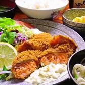 蕎麦居酒屋 花むらのおすすめ料理2