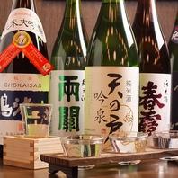 『秋田の地酒』含む約100種ご用意!!