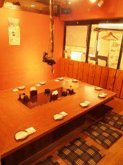 和食や 見聞録 京都アバンティ店の特集写真