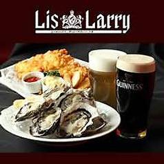 Lis Larry リズラリーイメージ