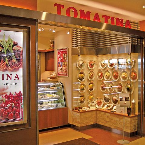 トマティーナ・登戸店