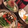 串とんぼ 水戸店のおすすめポイント1