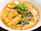 マレーアジアンクイジーンのおすすめ料理2
