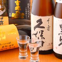 【豊富なお酒類】