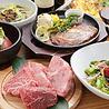 肉バルビーキッチン 久喜のおすすめポイント2