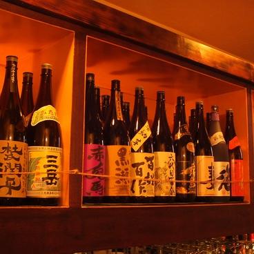 焼酎Bar colors カラーズのおすすめ料理1