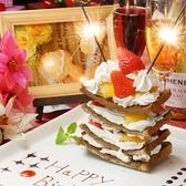 誕生日や記念日をお祝いする際は、ぜひ当店をご利用下さい!デザートプレートにお好きなメッセージを書いて、主役にお渡しすることができますよ♪完全個室でお祝いすれば、周りの目を気にすることなくお祝いすることができます!お電話でご予約の際は、来店日の17:00までにお問い合わせ下さい。
