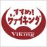 すすめ!ヴァイキング 京都八幡店のロゴ