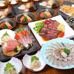 海鮮食堂 海 KAI 札幌駅北口店のコース写真