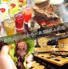 焼肉 ふうふう亭 池袋東口駅前店の特集写真
