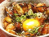 鶏屋 いちごいちえ 天下茶屋店のおすすめ料理3