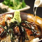 地酒と個室 風見鶏のおすすめ料理2