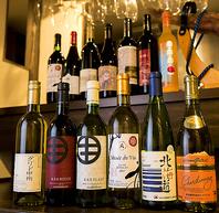 日本ワイン・希少な日本酒勢ぞろい。贅沢な時間を
