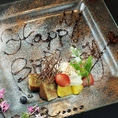 クーポンのご利用でエキス渾身の豪華特製デザートプレートをプレゼント♪記念日や誕生日、歓迎会にも是非!!
