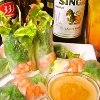 ◆本格アジアン料理を愉しめる◆
