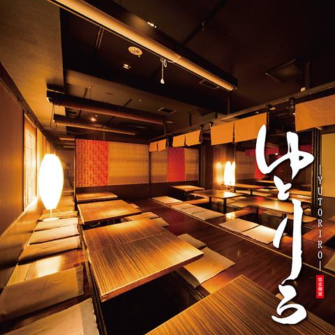 個室ダイニング チーズダッカルビ ゆとりろ -熊本下通り店-