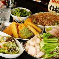 ◆ご宴会承ります♪◆ ホルモン鍋コース
