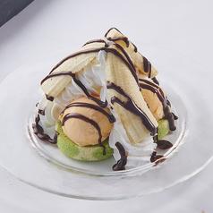 北海道メロンアイスのチョコバナナマウンテン