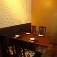 - 4名テーブル個室 -